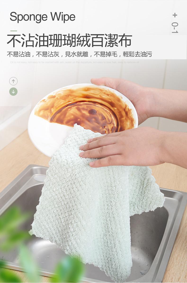 超級除油布 保潔淨廚房油污清潔布
